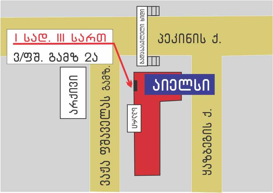address_pekini